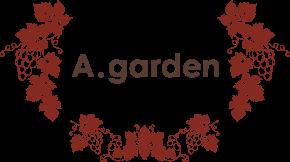 A.garden(エーガーデン)ワインシードルバー